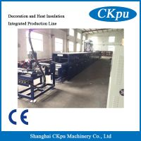 Decoration and heat insulation integrated production line thumbnail image