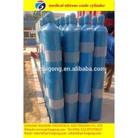 alibaba china 50L medical nitrous oxide gas cylinder