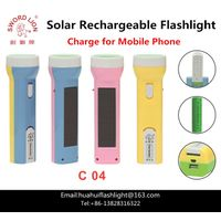 Factory Direct Sale Sword Lion Brand Solar Rechargeable LED Flashlight Torch Can Charge for Mobile thumbnail image