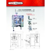 THVI-1520P Automatic Packing Machine