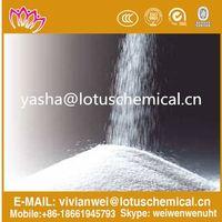 feed additive/12125-02-9/ammonium chloride