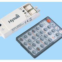 5V/12V DC Input Microwave Motion Sensor - Remote Controllable Version