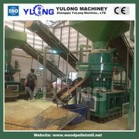 SKJ450 hydraulic briquette machine ISO9001 thumbnail image