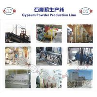 gypsum powder production line thumbnail image