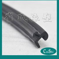 waterproof rubber seal strip