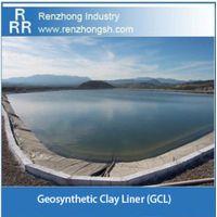 waterproofing dam liner bentonite mat geosynthetic clay liner thumbnail image