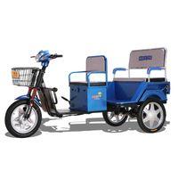 48V500W 18' inches factory electric tricycle three-wheeler bike 3wheel thumbnail image