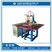 Pvc welder ,HF/RF PVC welding machine thumbnail image