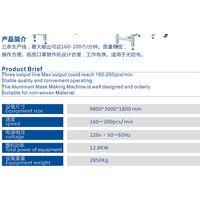 Non-woven mask Three output line