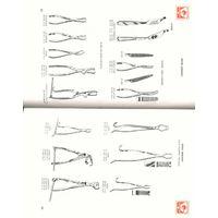 Bone Holding Forceps Orthopedic Instruments & Implants.