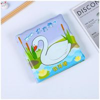 Children's bath book educational toys early education environmental literacy book