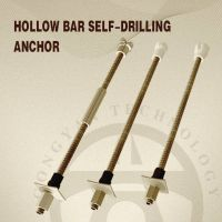 Self-drilling  Anchor Bolt