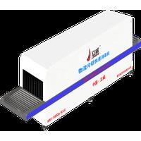 new generation logistics and express sterilization machine