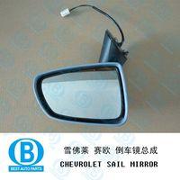 chevrolet sail mirror