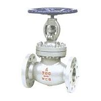 carbon steel globe valve