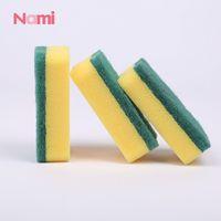 Manufacturer Polyester Fiber Non-Scratch Scouring Pad Kitchen Scouring Pad Sponge Scourer thumbnail image