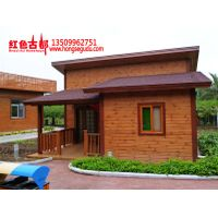 Supply Customized House Wooden Prefab Houses.