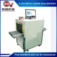 X-ray Security Scanner Equipment luggage scanner device