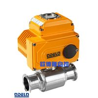 electric sanitary ball valve