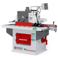 Single Rip saw (HJD-MJ153A)