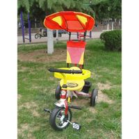 Baby Tricycle BT-12 thumbnail image