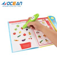 Educational English machine books kids learning toys manufacturer with song thumbnail image