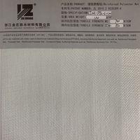 Reinforced Polyester Mat JZH-PYK-S-120