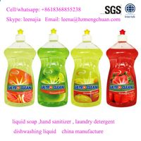 dish washing liquid soap detergent