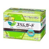 Laurier Speed+ SlimGuard Day sanitaty napkin from japan