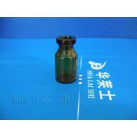 amber pharmaceutical injection glass bottle