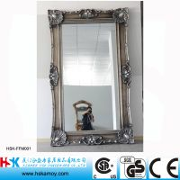 Large Size Classical Sculpture Floor Mirror, Hotel Mirror, Restaurant Mirror, Decorative Mirror