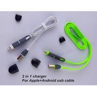 All Color 2 in 1 Fast Charge 1m Data Cable USB Charger for Smart Phones USB Cable thumbnail image