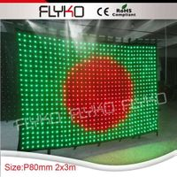 P8 portable led video curtain