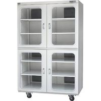 Four doors  high quality electronic  moisture proof cabinets thumbnail image