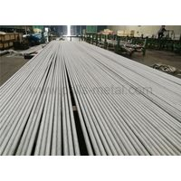 Seamless High Temperature Nickel Alloy Pipe thumbnail image