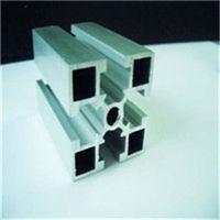 Aluminum Profiles Extruded thumbnail image