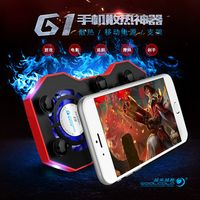 Gaming mobile phone holder,5V mobile cooling stand and charger thumbnail image