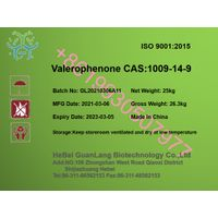 Factory supply best price Valerophenone CAS 1009-14-9 with good quality +86 19930507977