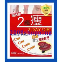 2 day diet japan lingzhi http://www.2daydiet-green.com thumbnail image