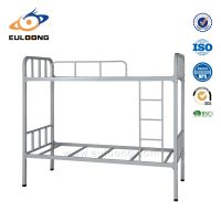 Metal School Bunk Bed