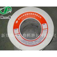 White carborundum parallel polishing wheel for carbide thumbnail image