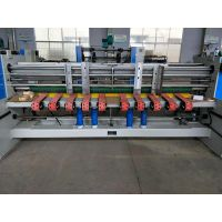 Full Automatic Down Folding Folder Gluer QZ920B Seller