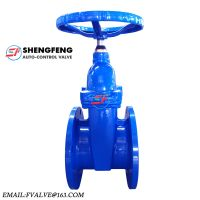 DN150 F4 DIN non-rising stem Water resilient seat gate valve thumbnail image