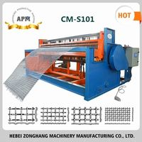 APM Crimped Wire Mesh Weaving Machine