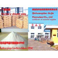 hydroxypropyl methylcellulose HPMC thumbnail image