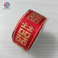 Wholesale jacquard weave ribbon