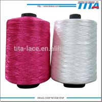 Raw white polyester embroidery thread for embroidery machines