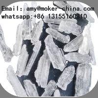 N-Isopropylbenzylamine Crystals 102-97-6