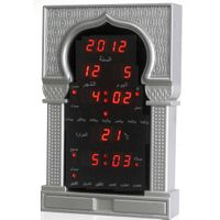 muslim azan player clock  ZT- 436C