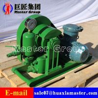 ZDY-2300 Full Hydraulic Tunnel Drilling Rig For Coal Mine thumbnail image